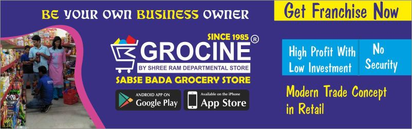 admin/uploads/brand_registration/Grocine (A Well Known Departmental Store Brand)