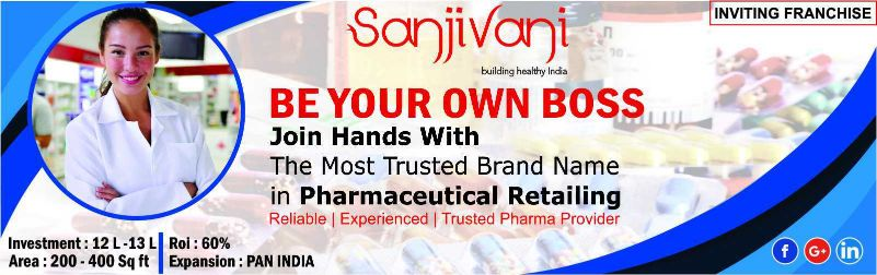 admin/uploads/brand_registration/Sanjivani  ( One Stop Shop For All Medicinal And Healthcare Products)