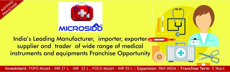 admin/uploads/brand_registration/MICROSIDD INDIA PVT LTD