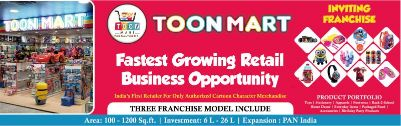admin/uploads/brand_registration/Toon Mart