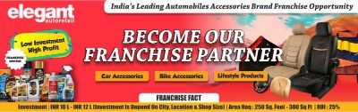 admin/uploads/brand_registration/Elegant Auto Retail ( Leading Automobiles Accessories Brand )