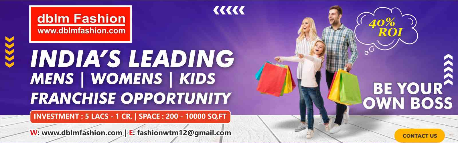 admin/uploads/brand_registration/DBLM Fashion ( India's Leading Retail Sector Chain )
